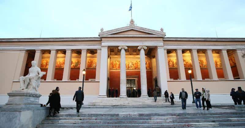 Το ΕΚΠΑ γίνεται το πρώτο ελληνικό πανεπιστήμιο που σπάει το φράγμα των κορυφαίων 200 πανεπιστημίων σε παγκόσμια κατάταξη